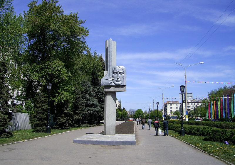 г. Павлоград