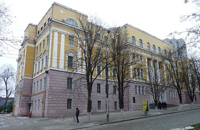 Building No 2 of the O. Honchar University