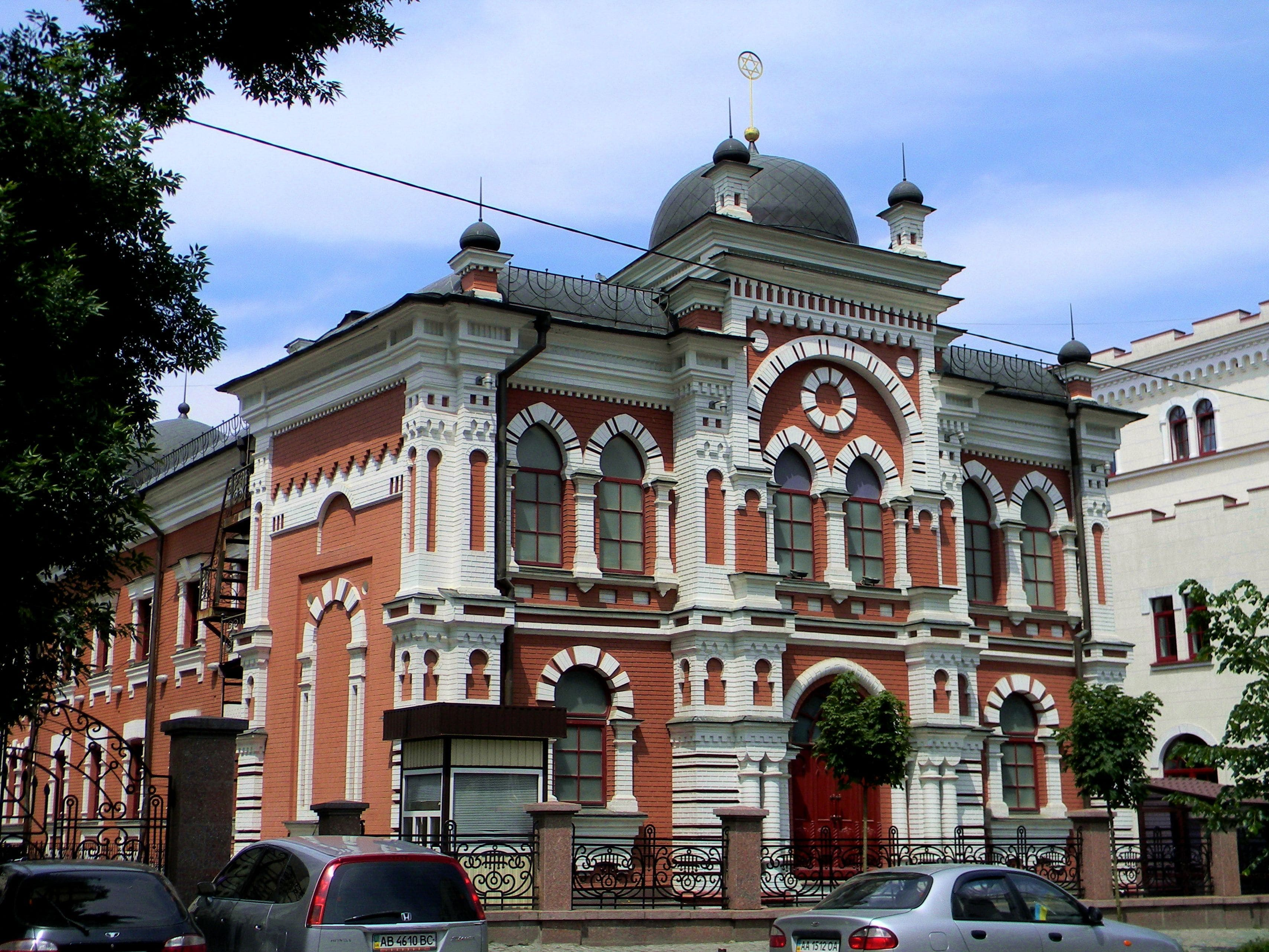 Rosenberg Synagogue