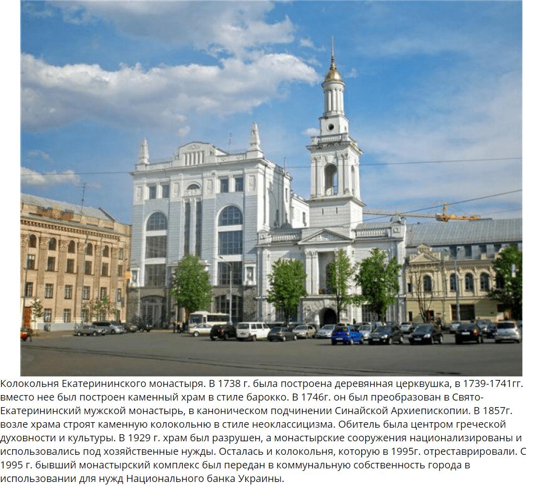 Колокольня Екатерининского монастыря