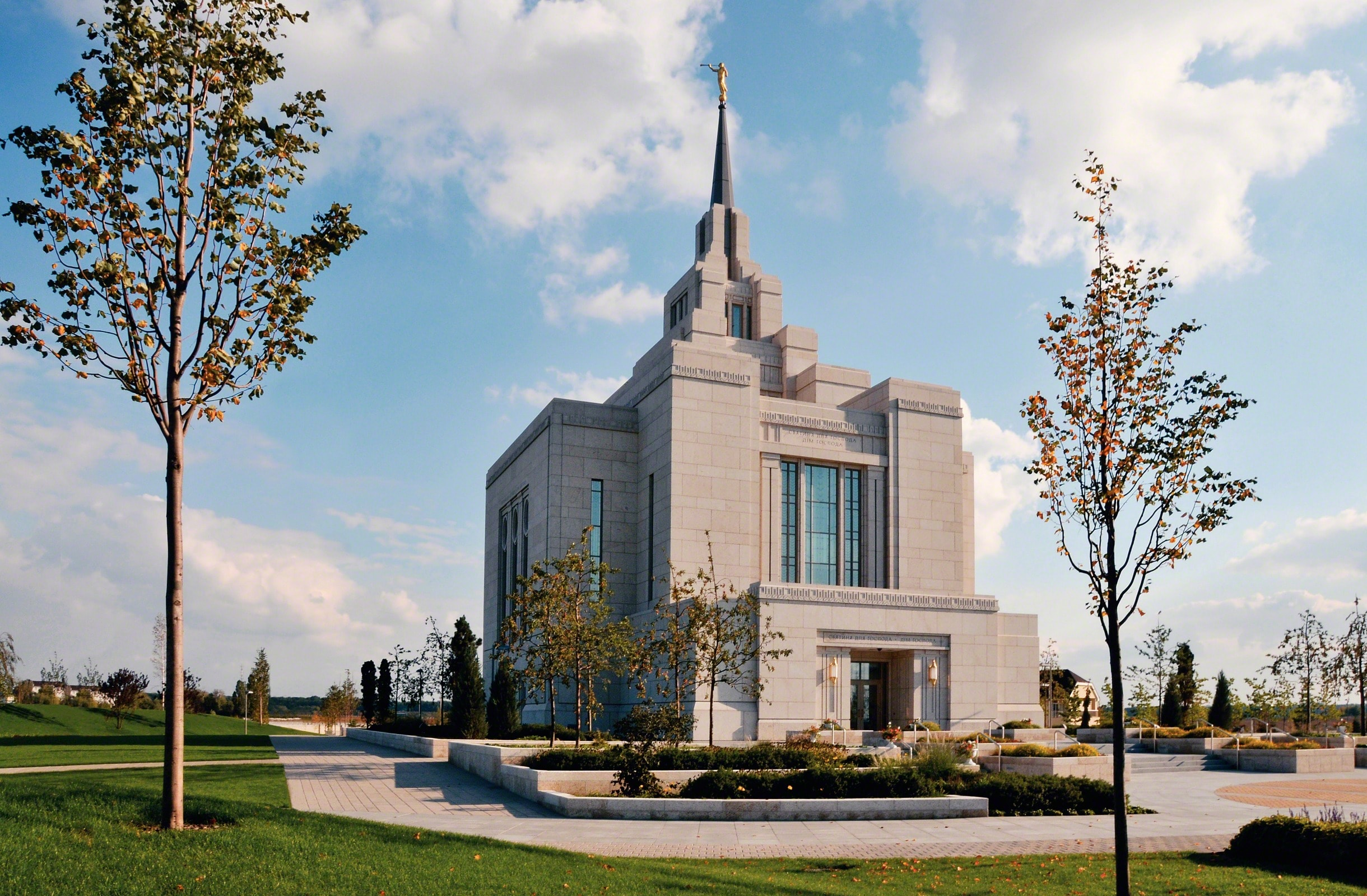 The Kyiv Mormon temple