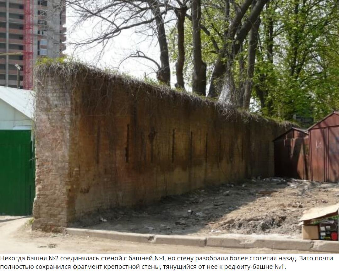 Крепостная стена Васильковского укрепления