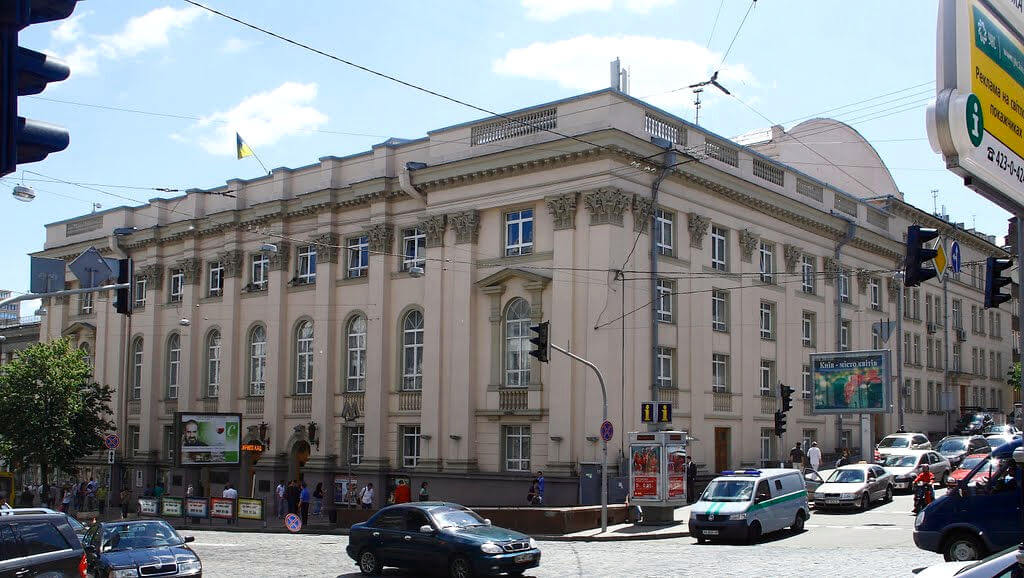 Lesya Ukrainka National Academic Theater of Russian Drama