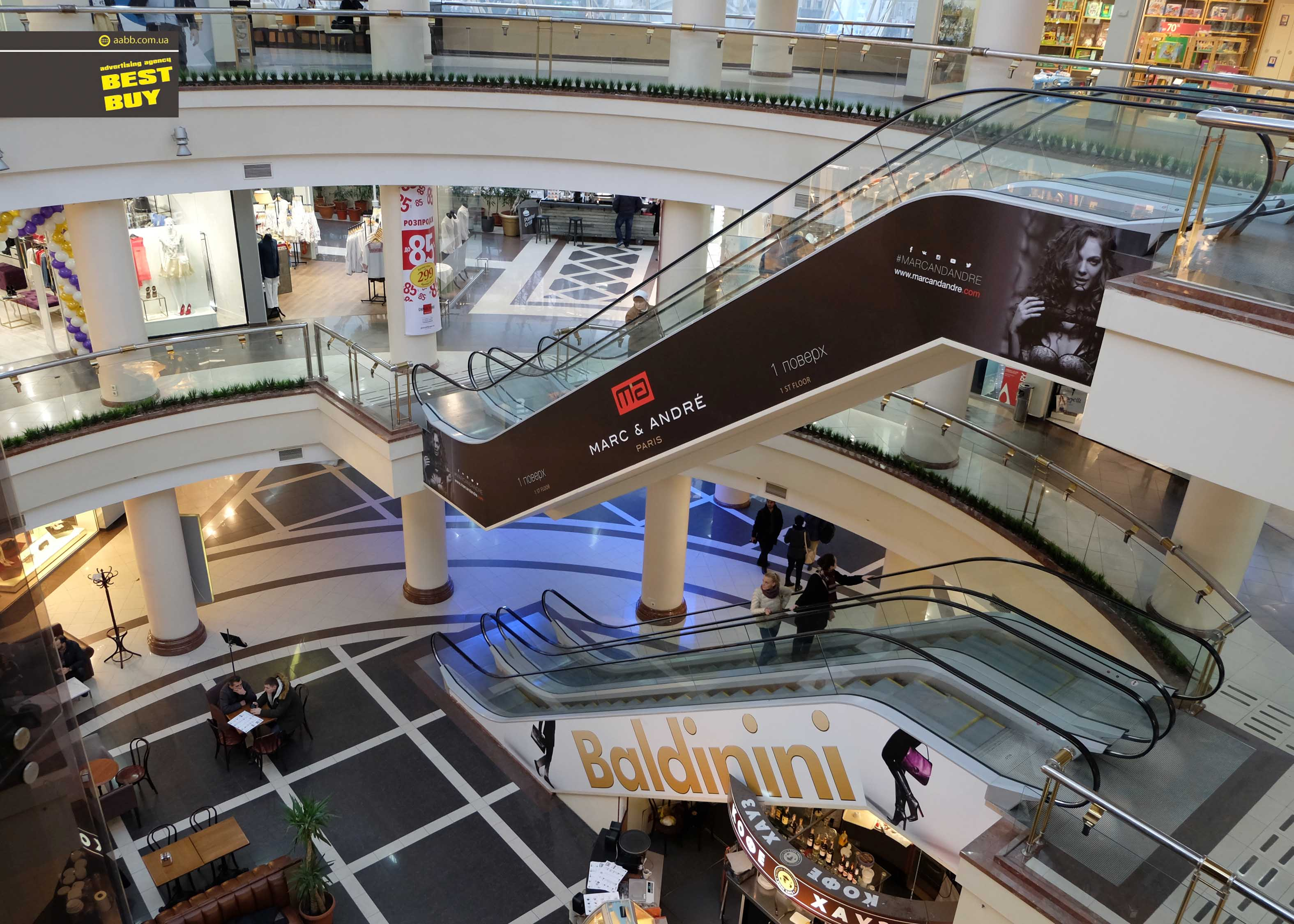 The shopping mall Globus