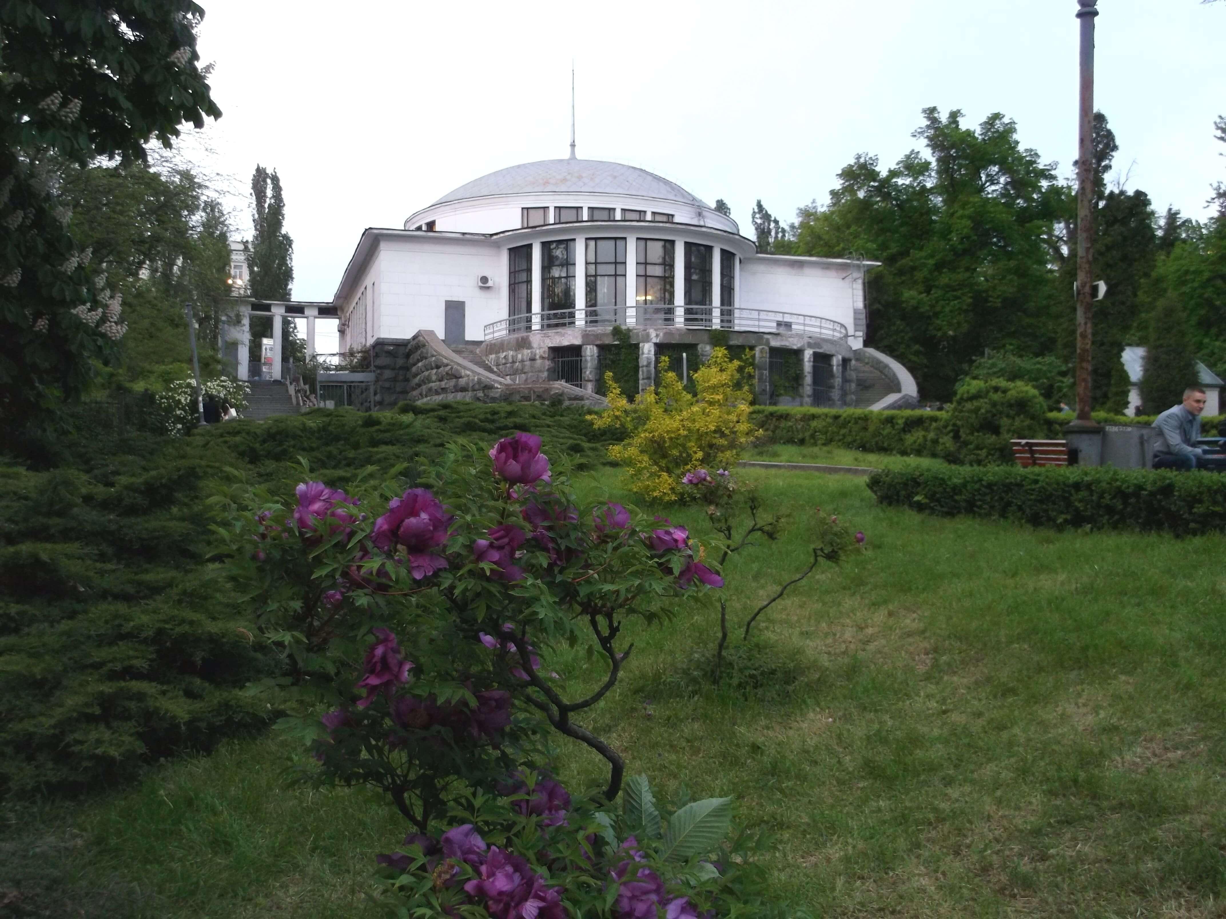 Ботанический сад им. Фоменко