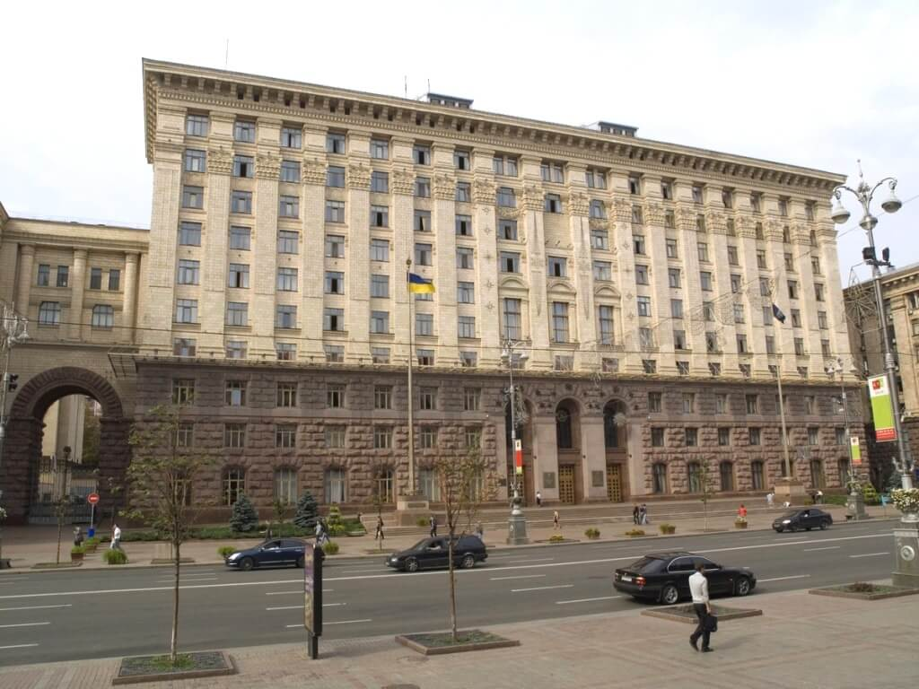 Kyiv City State Administration