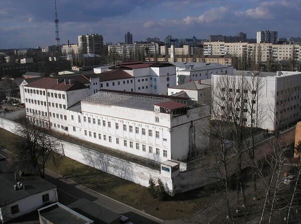 Лукьяновская тюрьма