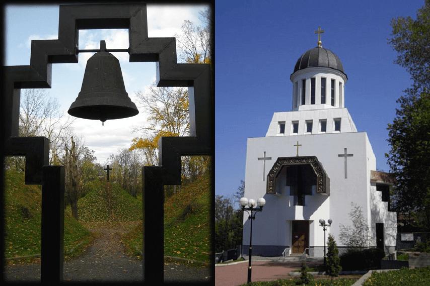 Мемориал жертв Чернобыля