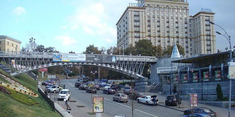 Instytutska Street