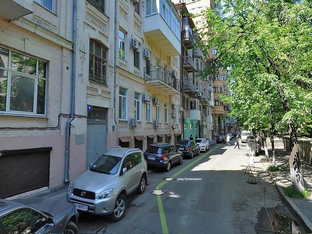 Kropyvnytskogo Street