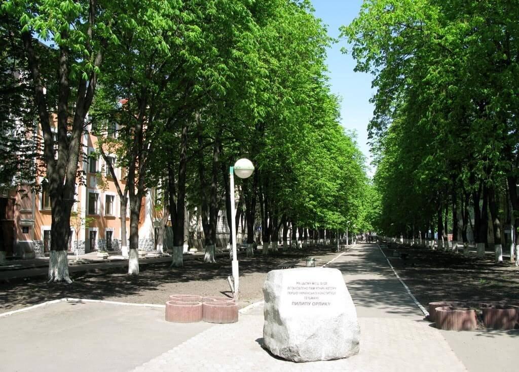Lypska Street