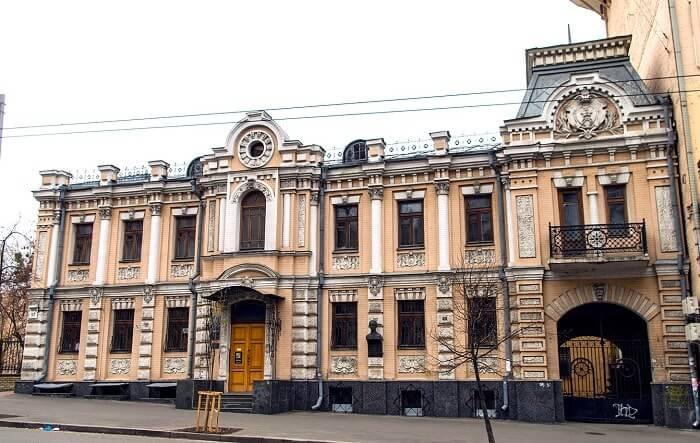The house-museum of Lesya Ukrainka