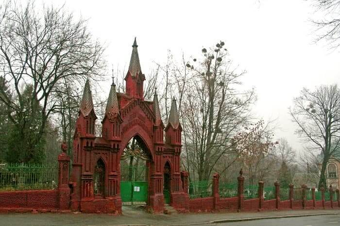 The Baikove cemetery