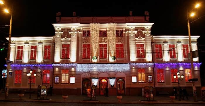 Operetta Theater