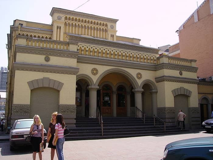Brodsky Synagogue