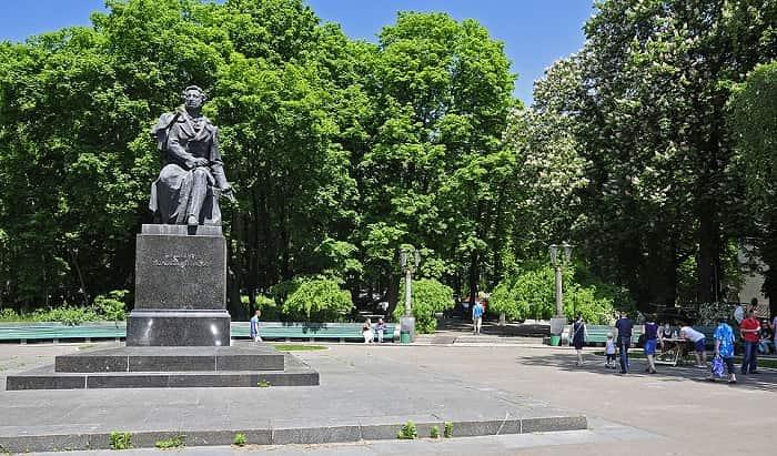 O.Pushkin park