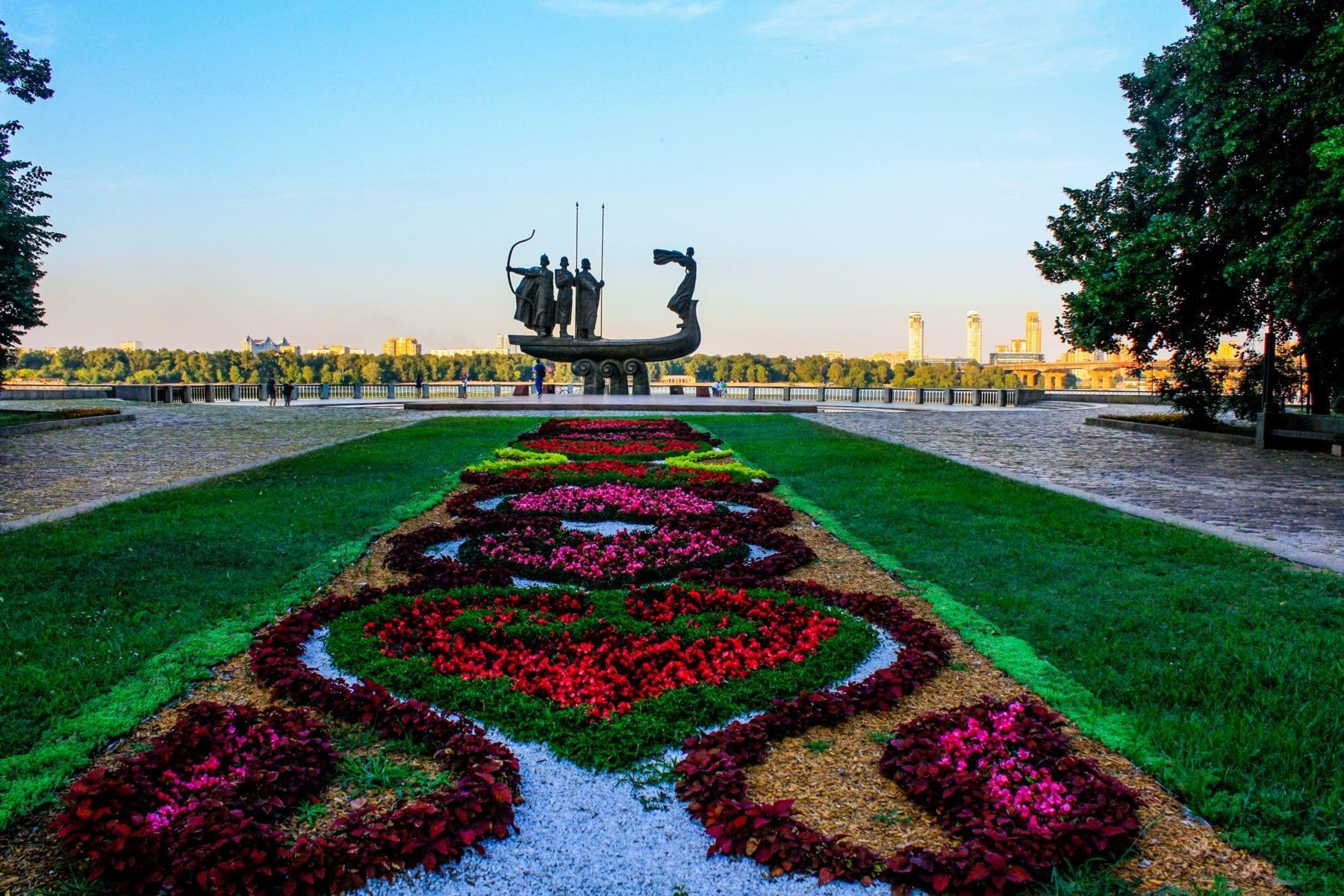 Navodnitsky Park