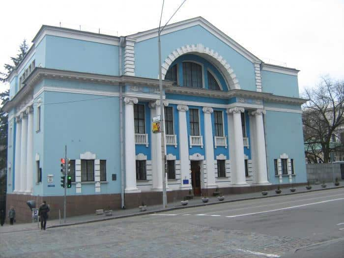 55, Volodymyrska Str. – the conference hall of the Academy of Sciences