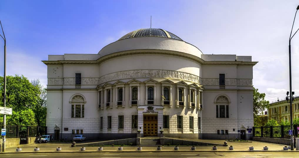 Владимирская, 57 - педагогический музей