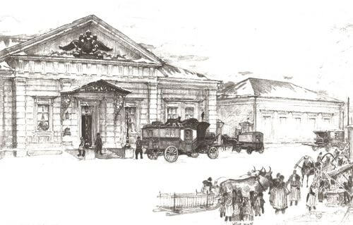 старая почтовая станция