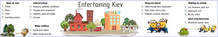 Entertainments Kiev
