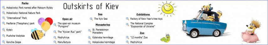 Outskirts Kiev