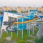 11-Aquapark