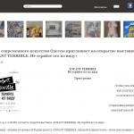 12-музей современного искусства / Museum of Modern Art