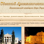 13-археологический музей / Archaeological Museum