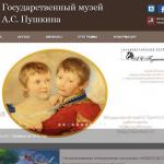 14-музей Пушкина / Pushkin Museum
