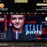 14-club Skybar