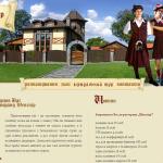 """15-restaurant """"Edelweiss"""""""