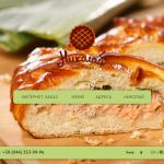 "17-Pie Shop and Bakery ""Nikolay"""