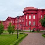 2-университет Шевченко / Shevchenko University