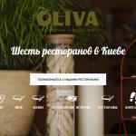 "7-restaurant ""Oliva"""