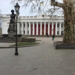 7-Мерия / City Hall