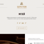 30-музей коньячного дела Шустова / Shustov Cognac Museum