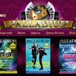 "39-club ""Palladium"""