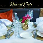 """4-restaurant """"Grand Prix"""""""