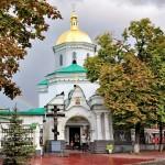 10. Свято-Ильинская церковь