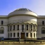 The Pedagogical Museum of Ukraine
