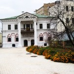 Музей Гетманства