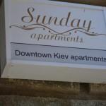 9.«Sunday Apart Hotel»