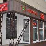 15.«Z-Hostel»