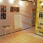 Театр «Золотые ворота»