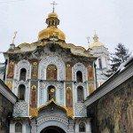 1. Trinity Gate Church of the Kyiv-Pechersk Lavra