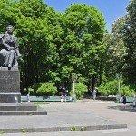 4. O.Pushkin park