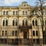 Музей искусств им. Ханенко