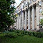 Vadym Hetman Kyiv National Economic University