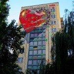 Mural on the Mechnykov Street, 18-a